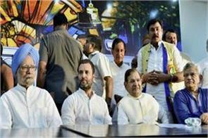 congress to hire 3 aircraft to show opposition unity