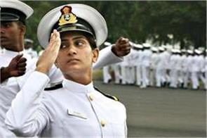 bumper jobs in indian navy