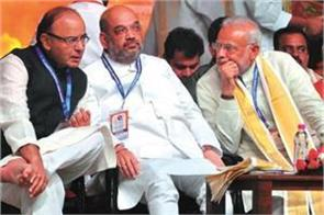pm amit shah jaitley and gandhi did not join ambani s party