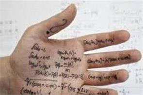 imitation exam implies improvement in quality of education