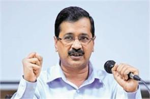 aap will return kejriwal better than sheila