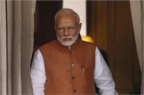 modi govt will avoid agricultural debt forgiveness before election 2019