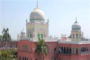 farahawa of darul uloom it is a crime to record unauthorized calls on mobile