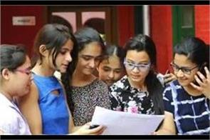cbse releases date sheet of practical exam for class xii