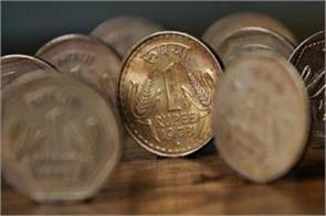 rupee drops 1 rupee 12 paisa
