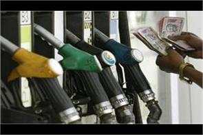 petrol and diesel again gave relief to the people