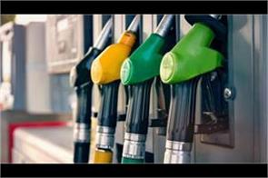 relief in petrol diesel prices know what s in your city
