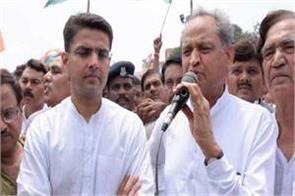 rar in congress on race for cm