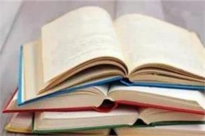 ks bhagawan s book on lord ram kicks up row hindu outfits protest