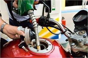 the brake on the changing prices of petrol and diesel today remains stable