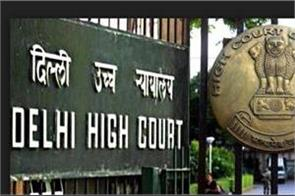 delhi hc recruits lakhs in salary