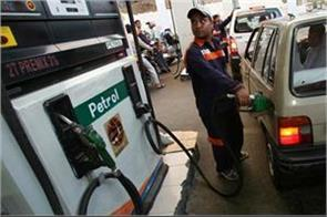 minor decline in petrol and diesel prices know what s in your city