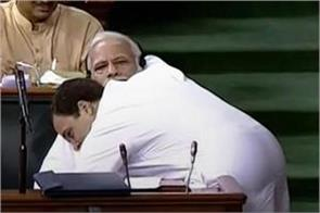 pm modi and rahul run a political attack on each other