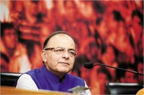 jaitley under pressure to reduce gst rates