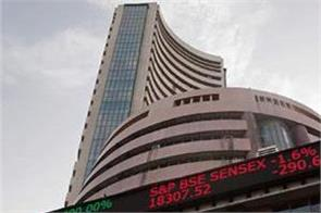 sensex down 50 points on red mark