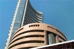 sensex rolled 700 points in the stock market