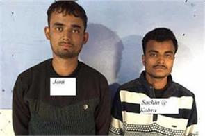 bulandshahr violence stf arrested 2 more accused main accused still absconding