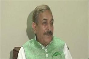 bjp will make lanka suffer asylum pramod tiwari