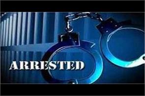 rape of 15 year old daughter to a stepfather arrested