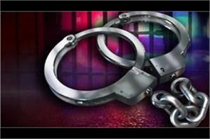 arrested with iron rod arrested on youth going to marriage