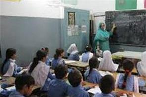 education department will run 7000 government teachers