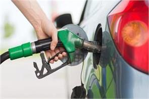 cheap prices of petrol and diesel these are today s prices