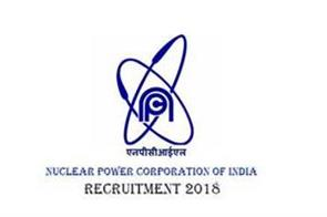 npcil has vacancies on vacant posts