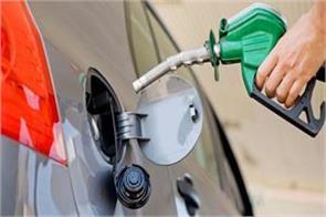 prices of petrol and diesel increased know how much price today