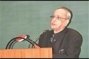 need to crave for education where everyone can express freely pranab