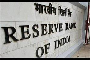 a golden opportunity to get jobs in rbi