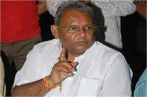 bjp mp s big allegation say district heads do not sho