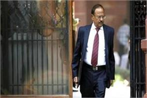 agustawestland doval and new cbi chief handel operation mitchell