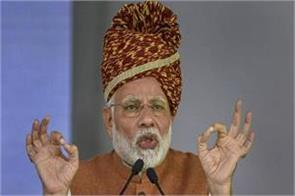 modi appeals to people of rajasthan telangana voting