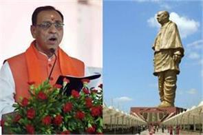 vijay rupani statue of unity j n singh rajnath singh
