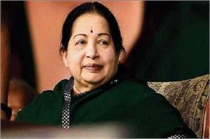 6 85 crore spent in treatment of jayalalithaa
