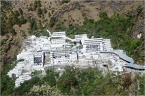 number of pilgrims visiting vaishno devi cross 84 lakh