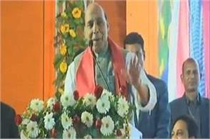 rajnath singh interrupted during speech will only vote for ram temple