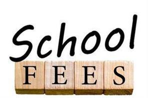 school admission canceled on fee hike