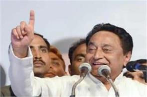 kamal nath says  public commission will be formed to investigate