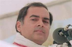 history of the day rajiv gandhi congress rajesh khanna
