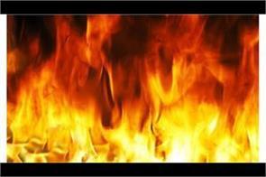 furniture market fire