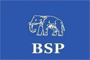 after the defeat former state president of bsp resigns