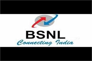 vacancies of management trainee in bsnl