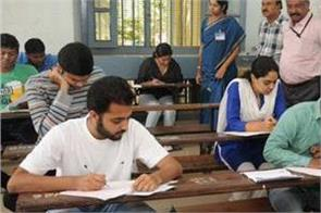 policy of change in the upsc exam reduce age limit
