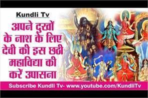 tripura bhairavi worship