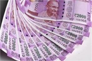 how many printed notes of 2000 after demonetisation cic sought details