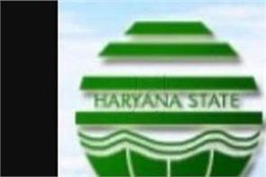 pollution case pollution control board of haryana