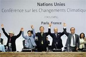 agreement between countries to boost life in the paris climate agreement