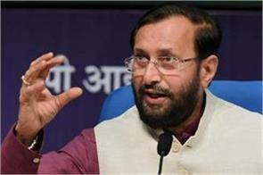 wages will be paid till the end of the month javadekar