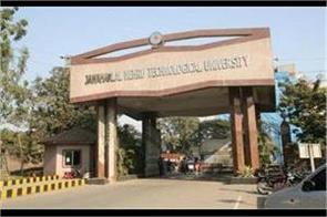 jnu violates court order in admission